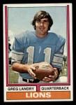 1974 Topps #275  Greg Landry  Front Thumbnail