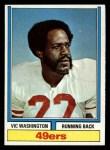 1974 Topps #62  Vic Washington  Front Thumbnail