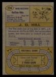 1974 Topps #234  J.D. Hill  Back Thumbnail