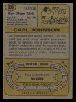 1974 Topps #308  Carl Johnson  Back Thumbnail