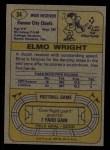 1974 Topps #34  Elmo Wright  Back Thumbnail