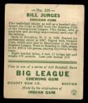 1933 Goudey #225  Billy Jurges  Back Thumbnail