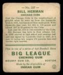 1933 Goudey #227  Billy Herman  Back Thumbnail