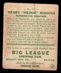 1933 Goudey #187  Heinie Manush  Back Thumbnail