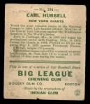 1933 Goudey #234  Carl Hubbell  Back Thumbnail