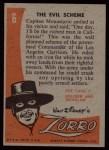1958 Topps Zorro #6   The Evil Scheme Back Thumbnail