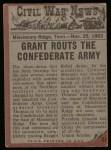 1962 Topps Civil War News #57   Hand to Hand Combat Back Thumbnail
