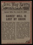 1962 Topps Civil War News #24   After the Battle Back Thumbnail