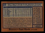 1978 Topps #303  Sam Hinds  Back Thumbnail