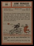 1962 Topps #68  Jim Ringo  Back Thumbnail