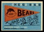 1959 Topps #153   Bears Pennant Front Thumbnail