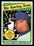 1969 Topps #420   -  Ron Santo All-Star Front Thumbnail