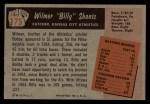 1955 Bowman #175  Wilmer  Billy  Shantz  Back Thumbnail