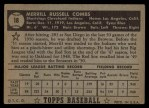 1952 Topps #18  Merrill Combs  Back Thumbnail