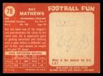 1958 Topps #78  Ray Mathews  Back Thumbnail