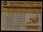 1960 Topps #314  Chico Fernandez  Back Thumbnail