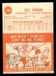 1963 Topps #154  Bill Koman  Back Thumbnail