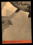 1969 Topps #422   -  Don Kessinger All-Star Back Thumbnail