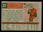 1959 Topps #321 xOPT Bob Giallombardo  Back Thumbnail