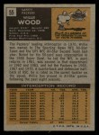 1971 Topps #55  Willie Wood  Back Thumbnail