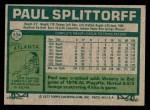 1977 Topps #534  Paul Splittorff  Back Thumbnail