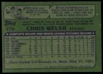 1982 Topps #376  Chris Welch  Back Thumbnail