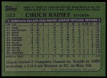 1982 Topps #522  Chuck Rainey  Back Thumbnail