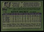1982 Topps #778  Kevin Hickey  Back Thumbnail