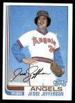 1982 Topps #682  Jesse Jefferson  Front Thumbnail