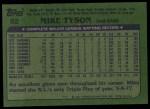 1982 Topps #62  Mike Tyson  Back Thumbnail