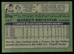 1982 Topps #647  Warren Brusstar  Back Thumbnail