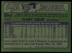 1982 Topps #523  Gary Gray  Back Thumbnail