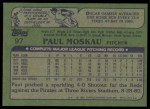 1982 Topps #97  Paul Moskau  Back Thumbnail
