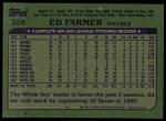 1982 Topps #328  Ed Farmer  Back Thumbnail