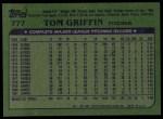1982 Topps #777  Tom Griffin  Back Thumbnail