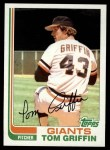 1982 Topps #777  Tom Griffin  Front Thumbnail