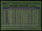 1982 Topps #704  Mickey Rivers  Back Thumbnail