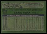1982 Topps #592  Craig Swan  Back Thumbnail
