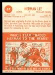 1963 Topps #67  Herman Lee  Back Thumbnail