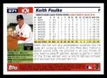 2005 Topps #571  Keith Foulke  Back Thumbnail