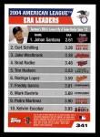 2005 Topps #341   -  Johan Santana / Curt Schilling / Jake Westbrook AL ERA Leaders Back Thumbnail