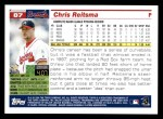 2005 Topps #87  Chris Reitsma  Back Thumbnail