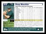 2005 Topps #210  Doug Waechter  Back Thumbnail