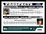 2005 Topps #688   -  Felix Hernandez / Justin Leone Red Sox Prospects   Back Thumbnail