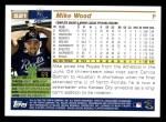 2005 Topps #521  Mike Wood  Back Thumbnail