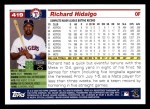 2005 Topps #419  Richard Hidalgo  Back Thumbnail