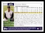 2005 Topps #485  Dustan Mohr  Back Thumbnail