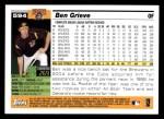 2005 Topps #594  Ben Grieve  Back Thumbnail