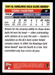 2005 Topps #703   -  Torii Hunter Golden Glove Back Thumbnail