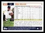 2005 Topps #471  Mike Maroth  Back Thumbnail